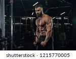 attractive tall muscular... | Shutterstock . vector #1215770005