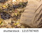 close up detail of the exterior ... | Shutterstock . vector #1215787405