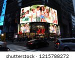 new york  usa   may 28  2018  h ... | Shutterstock . vector #1215788272