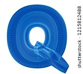 the letter q in a distinctive... | Shutterstock . vector #1215812488
