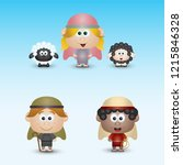 shepherd and sheeps nativity... | Shutterstock .eps vector #1215846328