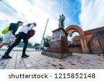 novosibirsk  russia   11 august ... | Shutterstock . vector #1215852148