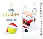 merry christmas and happy new... | Shutterstock .eps vector #1215856735