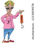 an indian moustached vendor in... | Shutterstock .eps vector #1215859078
