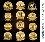 retro vintage anniversary... | Shutterstock .eps vector #1215864478