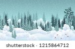 winter landscape with snowy... | Shutterstock .eps vector #1215864712