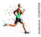 running man  low polygonal... | Shutterstock .eps vector #1215879328