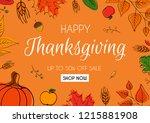 hand drawn happy thanksgiving... | Shutterstock .eps vector #1215881908