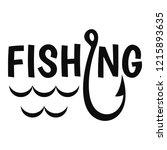 lake fishing hook logo. simple...   Shutterstock . vector #1215893635