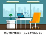 interior of a large bright... | Shutterstock .eps vector #1215903712