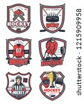 ice hockey sport icons of... | Shutterstock .eps vector #1215909958