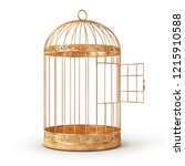 Stock photo success concept open bird s cell isolation on a white background d illustration 1215910588