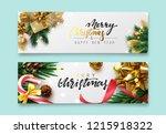 christmas banner  xmas festive... | Shutterstock .eps vector #1215918322