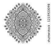 indian rug tribal ornament... | Shutterstock .eps vector #1215923098