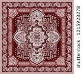 indian rug tribal ornament... | Shutterstock .eps vector #1215923278
