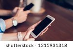 friends using smartphone ... | Shutterstock . vector #1215931318