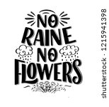 lettering quote about flowers ...   Shutterstock .eps vector #1215941398