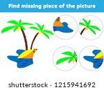 matching children educational...   Shutterstock .eps vector #1215941692