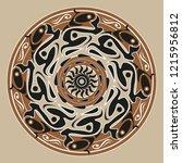 mandala vector art | Shutterstock .eps vector #1215956812