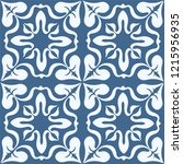 talavera pattern.  indian... | Shutterstock .eps vector #1215956935