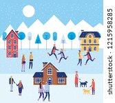 winter vacations christmas   Shutterstock .eps vector #1215958285