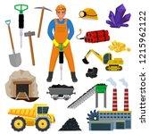miner vector mine worker... | Shutterstock .eps vector #1215962122