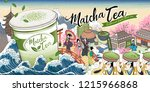 ukiyo e matcha tea ads with... | Shutterstock .eps vector #1215966868