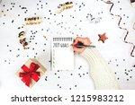 holiday decorations and... | Shutterstock . vector #1215983212