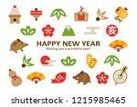 boar   new years luck | Shutterstock .eps vector #1215985465