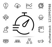 time watch icon. startups icons ... | Shutterstock .eps vector #1215993988