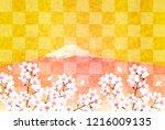 mt. fuji cherry blossom... | Shutterstock .eps vector #1216009135