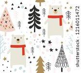 winter christmas seamless ... | Shutterstock .eps vector #1216011472