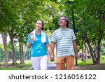 the old couple relax after... | Shutterstock . vector #1216016122