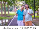 the old couple relax after... | Shutterstock . vector #1216016125