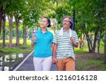 the old couple relax after... | Shutterstock . vector #1216016128