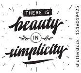 inspirational quote  motivation.... | Shutterstock .eps vector #1216019425