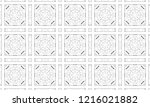 black and white mosaic seamless ... | Shutterstock . vector #1216021882