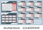 premium calendar grid vector... | Shutterstock .eps vector #1216035445