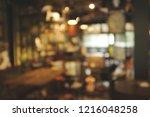 abstract blur interior of ... | Shutterstock . vector #1216048258