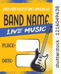 rock music concert poster... | Shutterstock .eps vector #1216049638