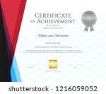 modern certificate template... | Shutterstock .eps vector #1216059052