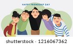 vector illustration set of... | Shutterstock .eps vector #1216067362