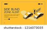 side blind zone alert web... | Shutterstock .eps vector #1216073035