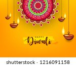 happy diwali wallpaper design... | Shutterstock .eps vector #1216091158