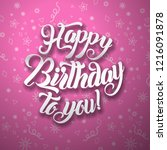 happy birthday to you lettering ... | Shutterstock . vector #1216091878