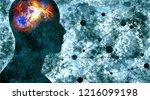 silhouette of a man's head.... | Shutterstock . vector #1216099198