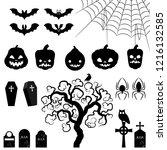 halloween silhouette elements....   Shutterstock .eps vector #1216132585