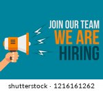 we're hiring we are hiring ... | Shutterstock .eps vector #1216161262