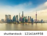 aerial view on shanghai  china. ... | Shutterstock . vector #1216164958