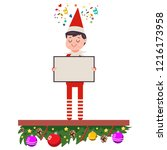 elf with board blank sign. cute ... | Shutterstock .eps vector #1216173958